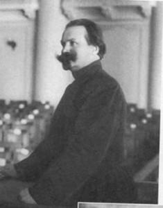Н.Е.Марков ( второй )