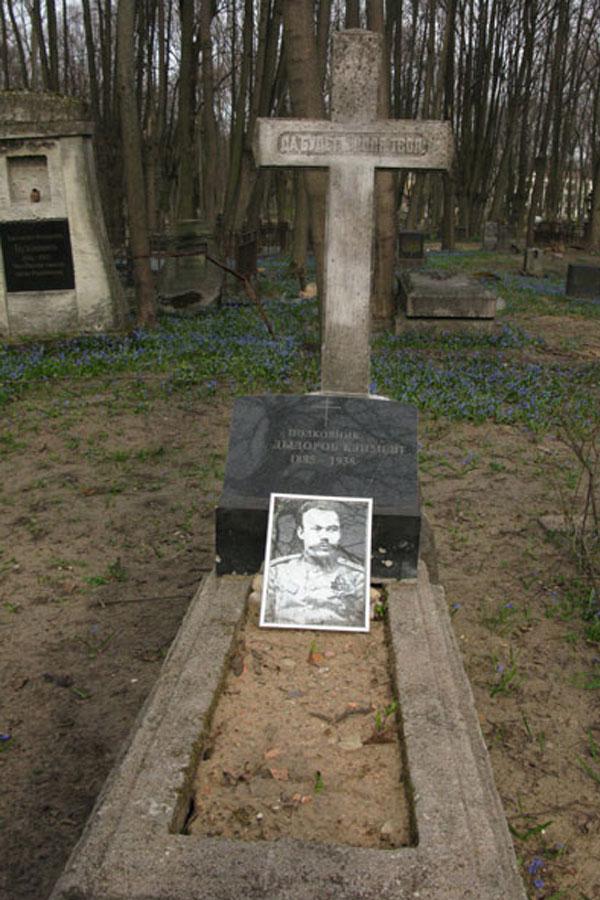 Могила Дыдорова Климента Ивановича